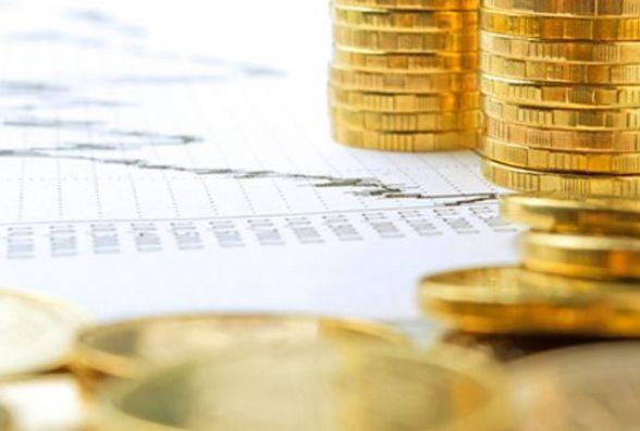 У Нацбанку спрогнозували рівень інфляції на 2017-2019 роки