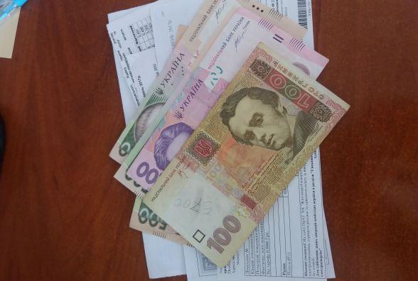 В Україні з`явиться реєстр отримувачів житлових субсидій