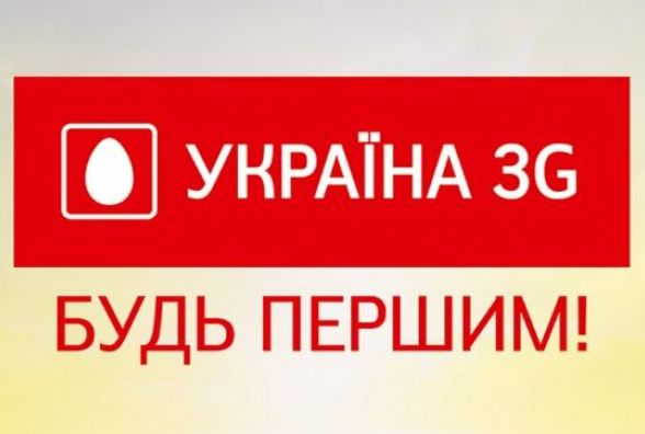 Vodafone запустить 3G у Житомирі 26 липня