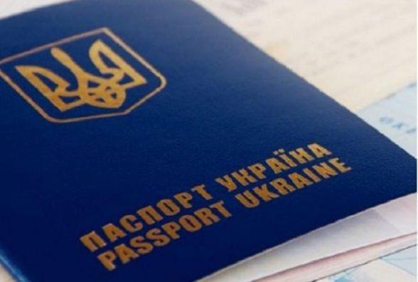 Халатність чи обман: з якими проблемами стикаються житомиряни під час оформлення закордонних паспортів