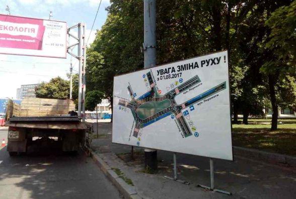 Нагадуємо: завтра у Житомирі перекриють майдан Соборний