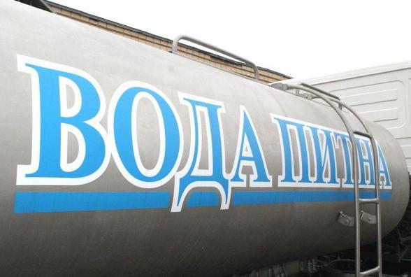 У мікрорайон Польова сьогодні підвезуть воду: графік