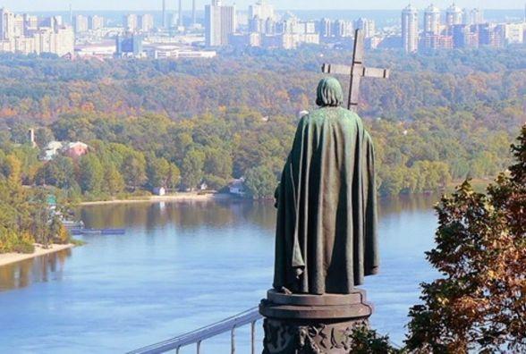Сьогодні - День Хрещення Київської Русі — України