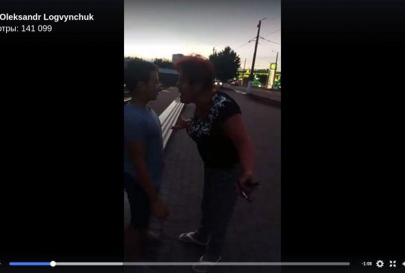 Справою хлопця, якого побила власниця «Волни», займається поліція