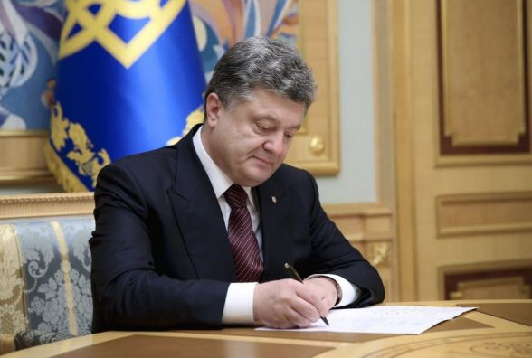 """Президент Петро Порошенко підписав Закон """"Про Конституційний Суд"""""""