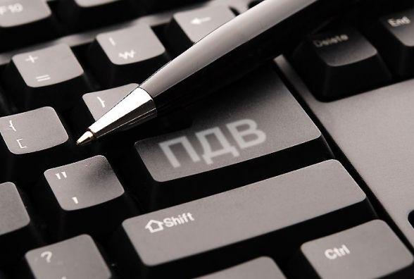 Внесено зміни до Порядку електронного адміністрування податку на додану вартість