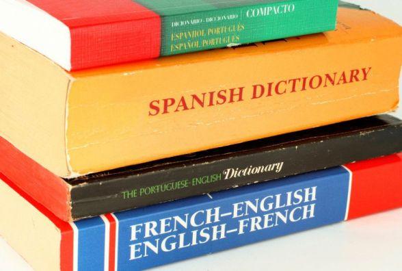 Від кандидатів у топ-чиновники вимагатимуть володіння іноземною мовою