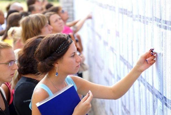 Понад 60 тисяч вступників отримали рекомендації до зарахування на бюджетні місця в українських ВНЗ