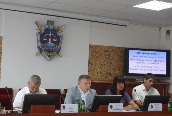 У прокуратурі Житомирської області обговорили результати роботи за перше півріччя