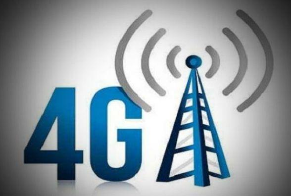 В Україні стартує продаж ліцензій зв`язку 4G