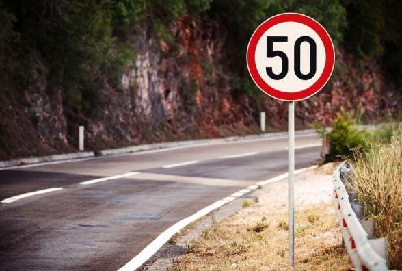 Тихше їдеш – далі будеш: Кабмін планує обмежити швидкість у містах до 50 км/год