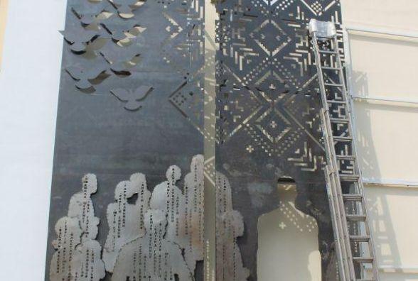 Житомирян запрошують прийти на відкриття пам`ятника Героям Небесної Сотні у вишиванці і з державною символікою