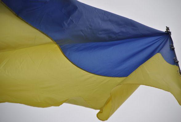 У Житомирі підняли Державний Прапор України