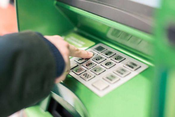 Житомиряни можуть без обмежень знімати кошти з банківських рахунків