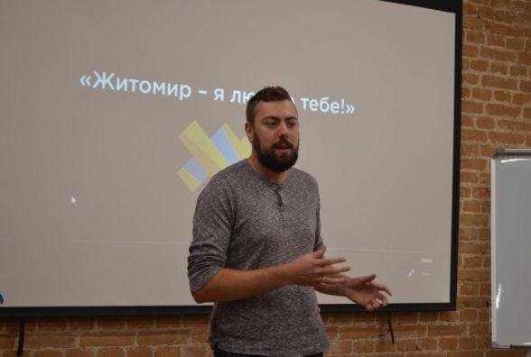 Стали відомі переможці конкурсу відеоробіт «Житомир! Я люблю тебе!»