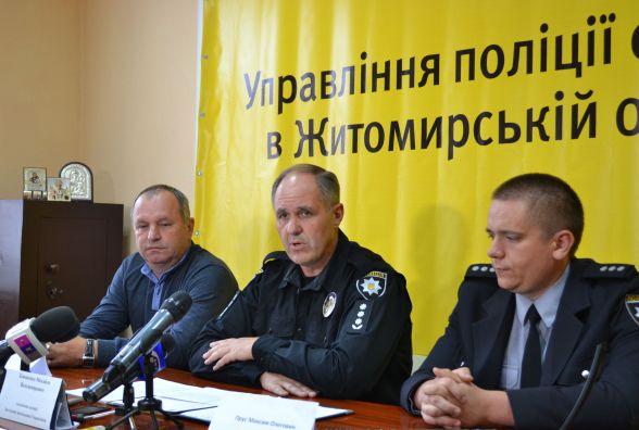Поліцейські охорони розповіли про 8 місяців роботи