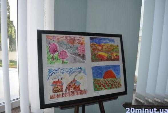 Дитячі мрії: в Житомирі презентували міжнародну виставку малюнків «Мій край - мій дім»