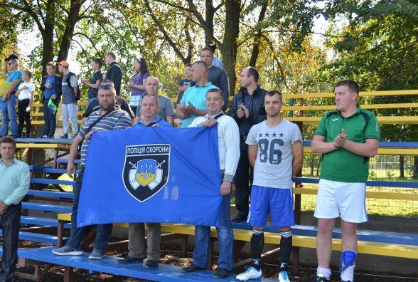 Поліцейські охорони здобули перемогу у змаганнях з футболу на стадіоні імені Петра Базюка