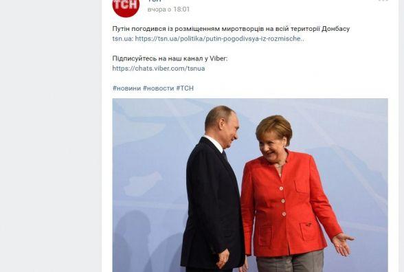 Національна небезпека: що роблять проросійські ЗМІ та «1+1» в заборонених російських соцмережах