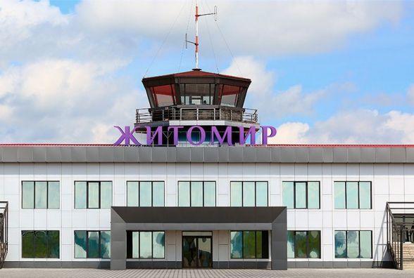 З Житомира – літаком і задешево: у літовища є шанс стати лоукостером