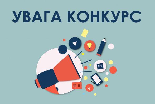 """На Житомирщині триває прийом заявок на конкурс """"Краща книга року"""""""