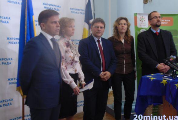 У Житомирі обговорили питання ощадливого використання енергоресурсів