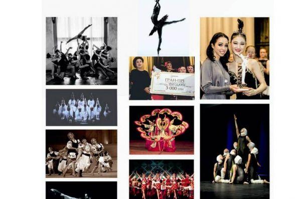 У Житомирі триває прийом заявок на Міжнародну хореографічну асамблею імені Наталії Скорульської
