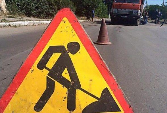 На ремонт доріг у Житомирському районі витратили понад 21 млн грн