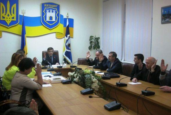 Житомир отримав більше 4 млн грн державної субвенції