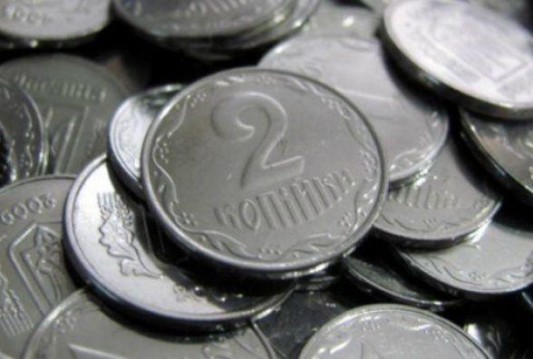 «Копійчана справа»: чи зростуть ціни після відмови від дрібних монет?