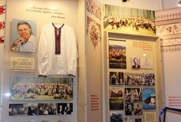 Майже 500 експонатів зібрали у музеї історії ансамблю «Льонок» ім. І.Сльоти
