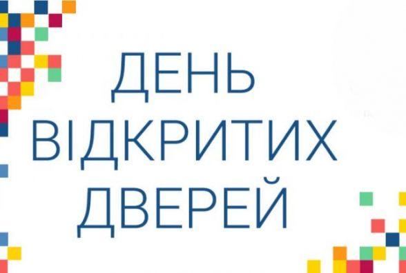 Завтра у Житомирській міськраді - День відкритих дверей
