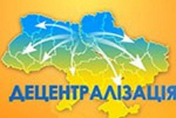 У Житомирській області вже утворилося 45 об'єднаних територіальних громад