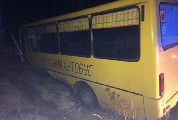 Сталася смертельна аварія за участю шкільного автобуса