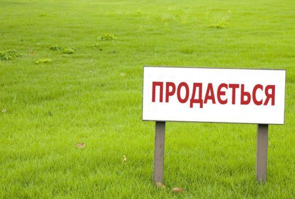 Місцеві бюджети Житомирщини отримали майже 25 млн грн від продажу земель несільськогосподарського призначення