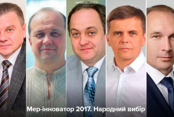 Відкрито голосування за мерів-інноваторів