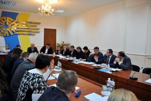 Визначено перелік питань для сесії обласної ради
