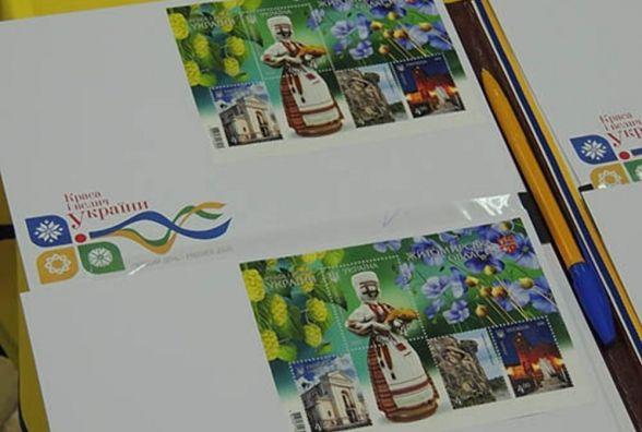 У Житомирі презентували унікальний блок, марку і конверт