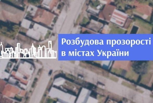 Житомир - третій у рейтингу прозорості міст України