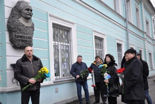 У Житомирі відзначили 80-річчя від дня народження В'ячеслава Чорновола