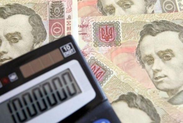 Залишки на рахунках місцевих бюджетів складають 54,4 млрд грн