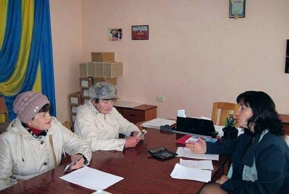 В сільських радах з'явилися спеціалісти Пенсійного фонду