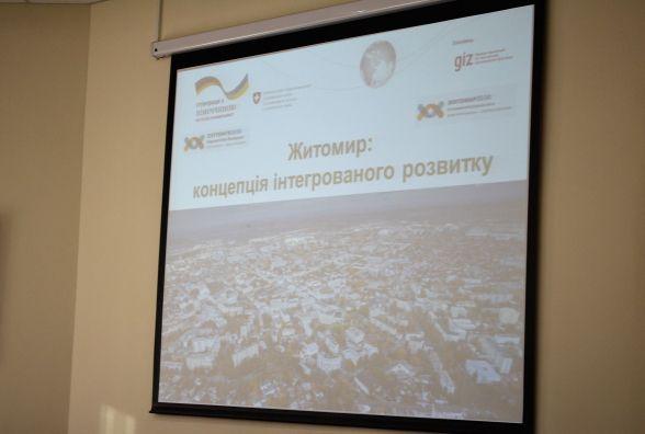 Житомир і Переяслав-Хмельницький поділилися досвідом з впровадження енергоефективних проектів