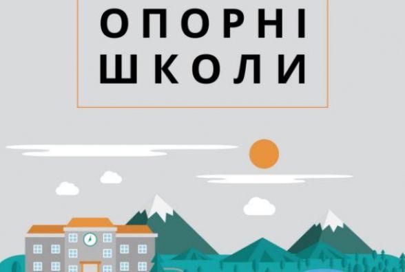 На Житомирщині функціонує 32 опорні школи