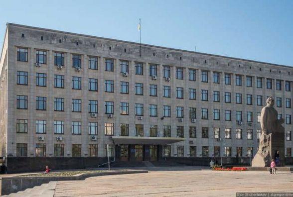 Депутати готуватимуться до чергової сесії обласної ради протягом п'яти днів