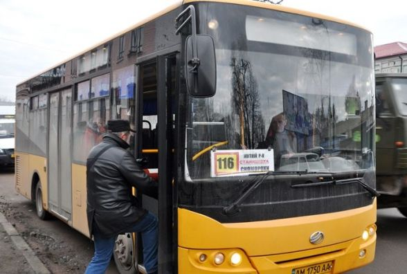 На 12-16 ривень дешевше став проїзд на деяких міжміських автобусах