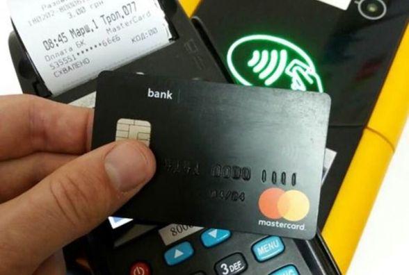 Оплатити проїзд безконтактною банківською картою? У Житомирі це можливо!