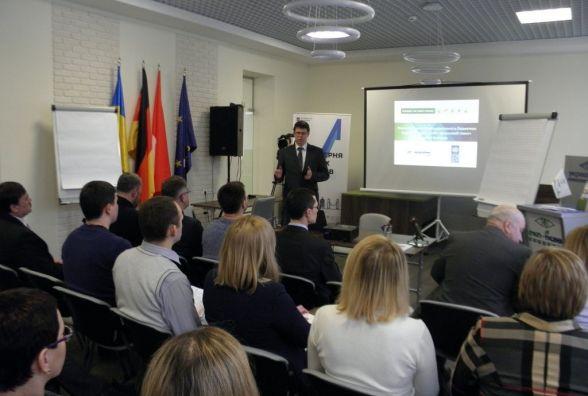 Переваги використання механізму компанії ЕСКО в створені енергоефективного міста, обоворили у Житомирі