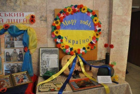 У Житомирі відкрили літературно-музичний фестиваль «Розстріляна молодість»