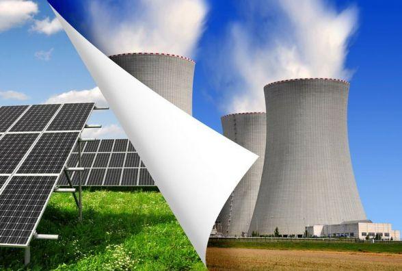 Традиційній енергетиці в Україні є альтернатива!